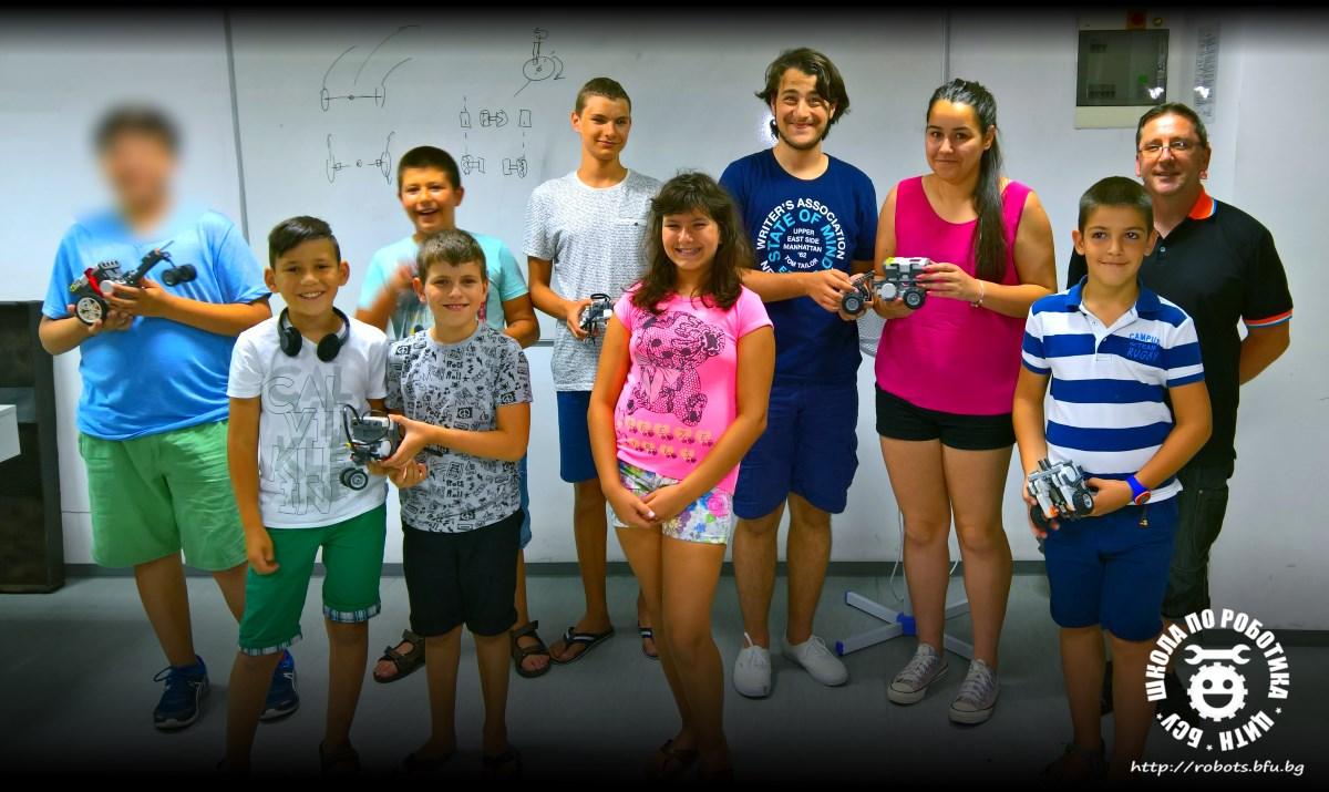 Лятна школа по роботика (следобедна група)